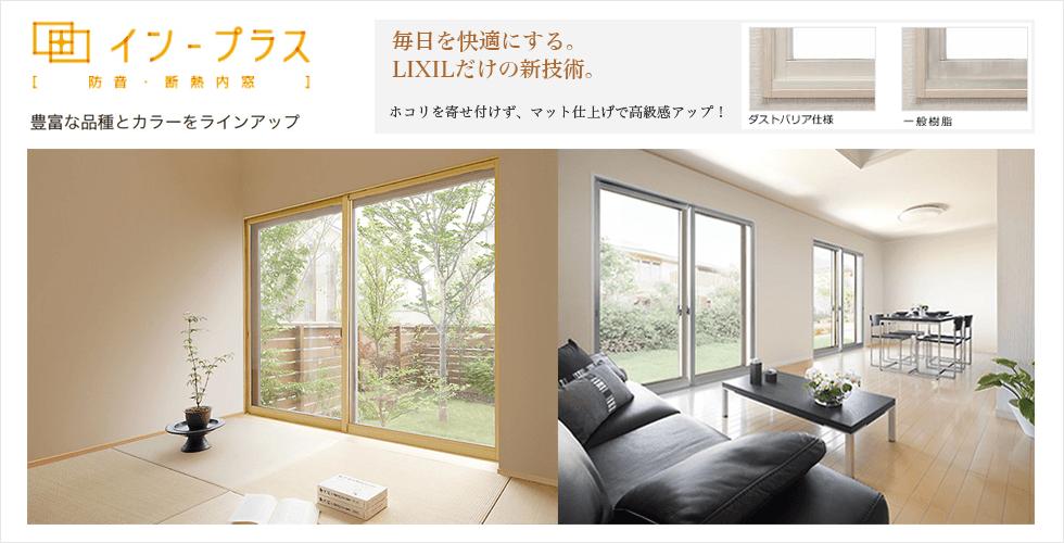 快適な窓辺3