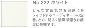 No.222